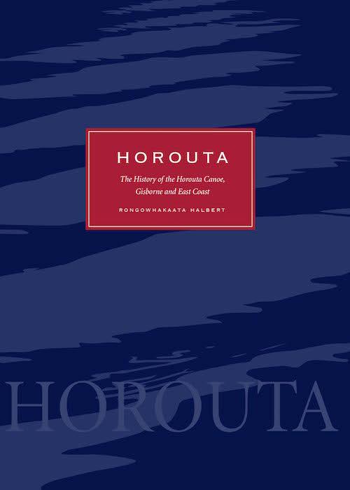 Horouta LR